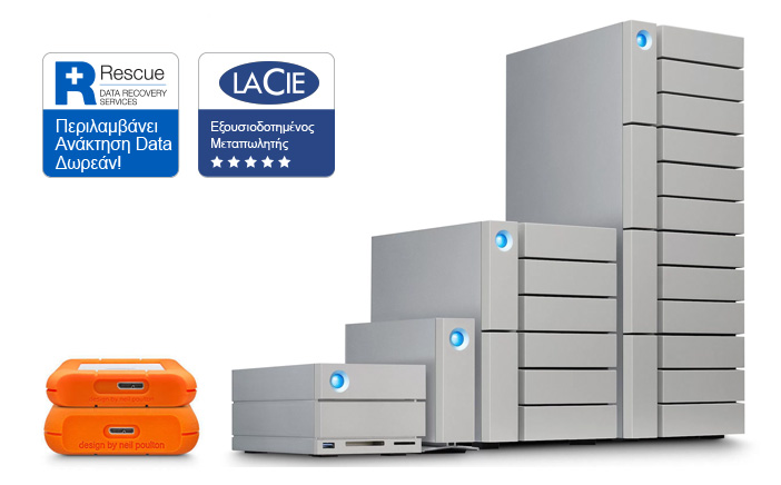lacie_data_recovery_comart