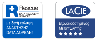 Rescue-for-LaCie-blue-Logos-EL-combined-(003)