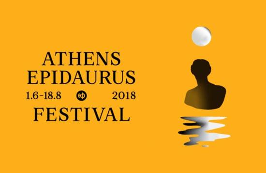 athens-epidaurus-festival-2018-comart
